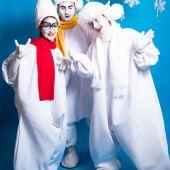 Снежные люди ( программы мимов на Новогодний корпоратив)