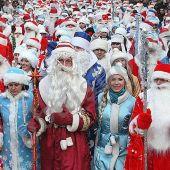 Квест на Новый Год  Академия Дедов Морозов и Снегурочек