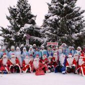 Новогодний  квест Академия Дедов Морозов и Снегурочек