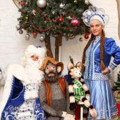Заказать Деда Мороза и Снегурочку на дом