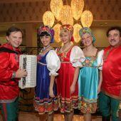 Русский народный ансамбль № 1