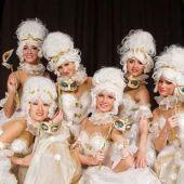 """Новогодняя программа """"Венецианский карнавал"""""""