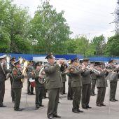 Духовой военный оркестр № 5