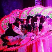 Корейский танцевальный ансамбль