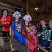 Русский народный ансамбль № 3