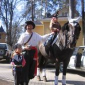 Лошади и пони на мероприятия