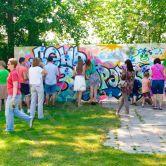 Стена граффити