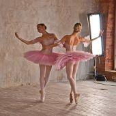 Выступление танцоров Классического балета