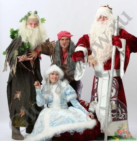 Пьесы для взрослых про новый год